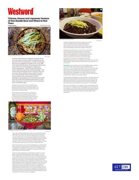 Sushi Den Westword.com 4.12.16