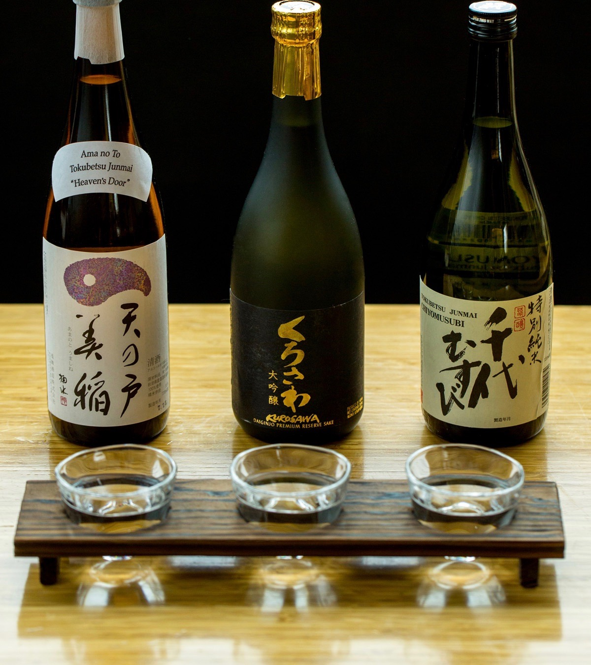 Sake flight 1