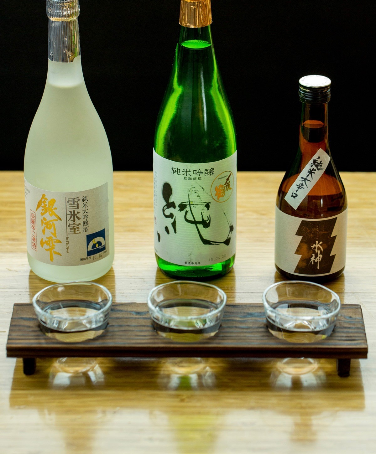 Sake flight 2