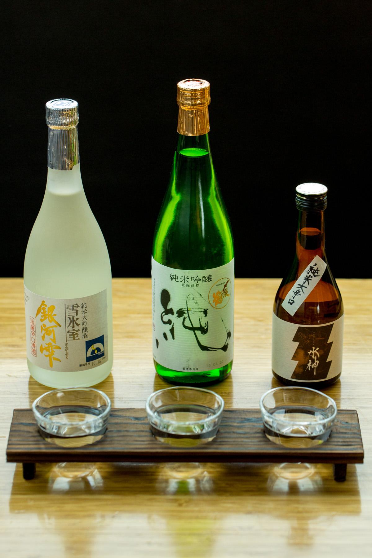 Sake flight 2