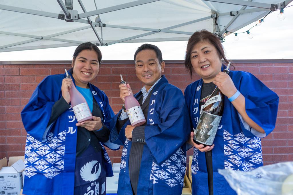 Sake Station