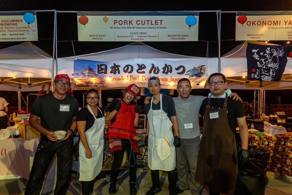 2019 ANNUAL DEN ROOFTOP CHARITY PARTY_206